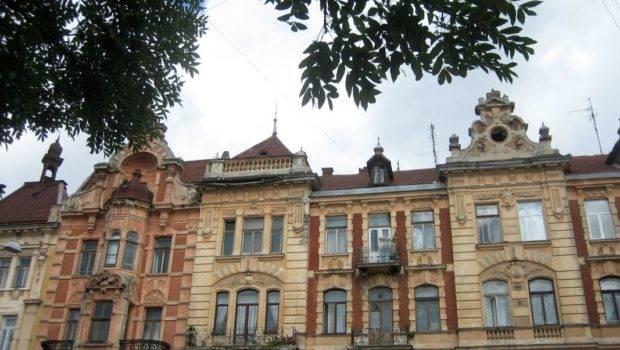 Baroque Townhouses Lviv Ukraine