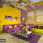 Best Purple Yellow Room Pinterest