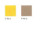 Color Book Neutral Palette Nikko Ryan Design