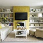 Interior Yellow Color Painting Ideas Walls