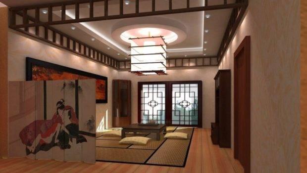 Japanese Small Living Room Design Interior Designs