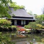 Luxury Home Design Japanese Style Garden