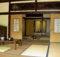 Minimalism Japanese Art Traditional