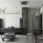 Modern Industrial Interior Design Machine