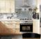 New Design Kitchen Needs Latest Info