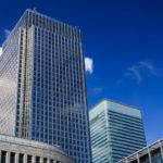 Office Buildings Public Domain