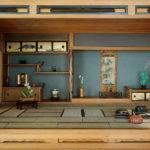 Pinterest Japanese Adorable Interior Designs Second Sun