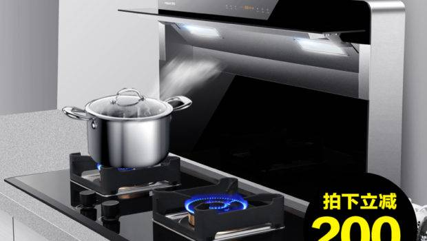 Range Hood Chinese Cooking Trend Home Design