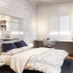 Small Bedroom Design Interior Ideas