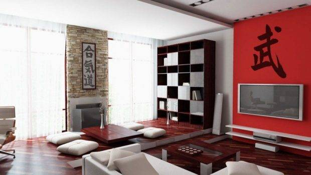 Why Should Choose Modern Japanese Home Decor